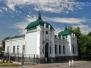 Кіровоград