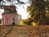 Осінь в Софіївці