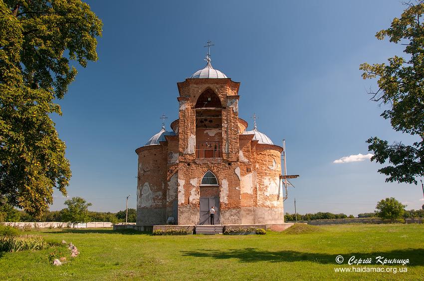 Мойсівка. Церква