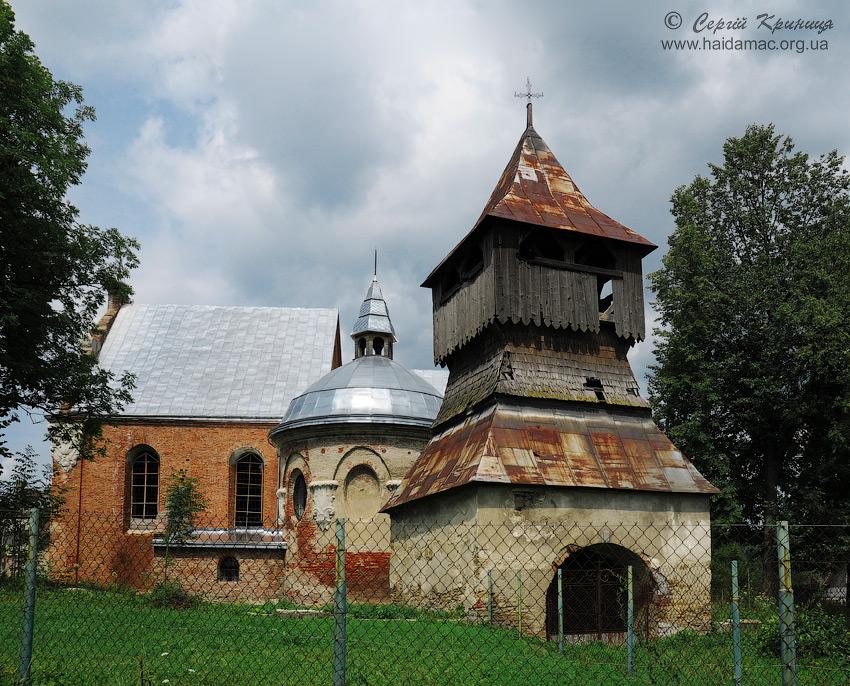 Миїхайлівський костел у Старій Солі