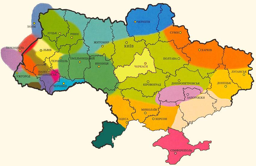"""Результат пошуку зображень за запитом """"етно карта україни"""""""