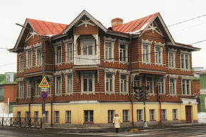 Росія